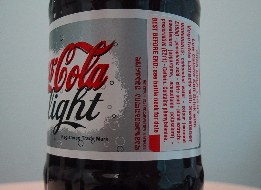 Foreign Diet Coke bottle